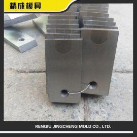 【精成模具】定制硬质合金切刀刀片钨钢焊接刀头刀片焊接钨钢切刀