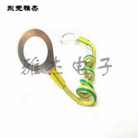 BVR黃綠雙色靜電法蘭跨接線 銅片連接線 鍍錫銅編織帶 接地軟銅線