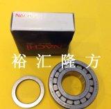 高清實拍 NACHI NUPK2205S6 圓柱滾子軸承 NUPK220556 原裝正品