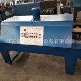 全自動鏈條式熱收縮箱體包裝機