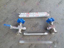 广州用户指定不锈钢玻璃管液位计 带排污阀液位计 卫生级液位计