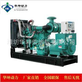 康明斯75kw柴油发电机组配6BT5.9-G2发动机配上海斯坦福无刷电机
