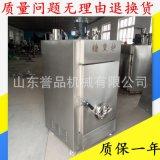 燒雞煙燻爐 小型糖薰食品電燃氣加熱單開門燻雞糖薰機器自動控溫