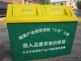 玻璃钢垃圾箱,屋形分类垃圾箱,有机复合材料垃圾桶,玻璃钢模压垃圾桶