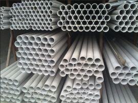 珠海304L不锈钢管 304L流体输送管 污水设备用管