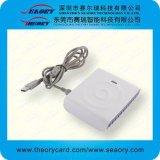 赛瑞 T8-U非接触式IC卡读写器