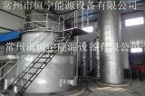 稻壳发电设备
