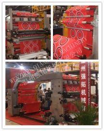 YTB系列高速四色柔版印刷机无纺布印刷机冥币印刷机