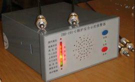ABD-141X-G多功能电极式锅炉水位显示控制报警器