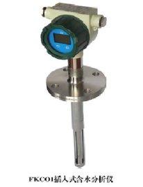 飞科电气供应-FKC01/02系列-原油含水分析仪