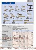 日本NEWSTAR 新星門軸