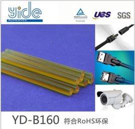 耐高温160℃电子电器行业黄色PA热熔胶棒