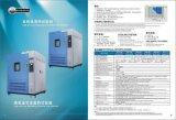 供应生产高低温试验箱(恒温恒湿箱)