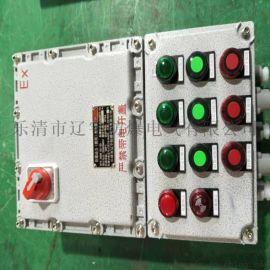 壁挂式铝合金材质防爆照明动力配电箱