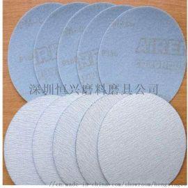5寸圆形背绒砂纸片打磨片