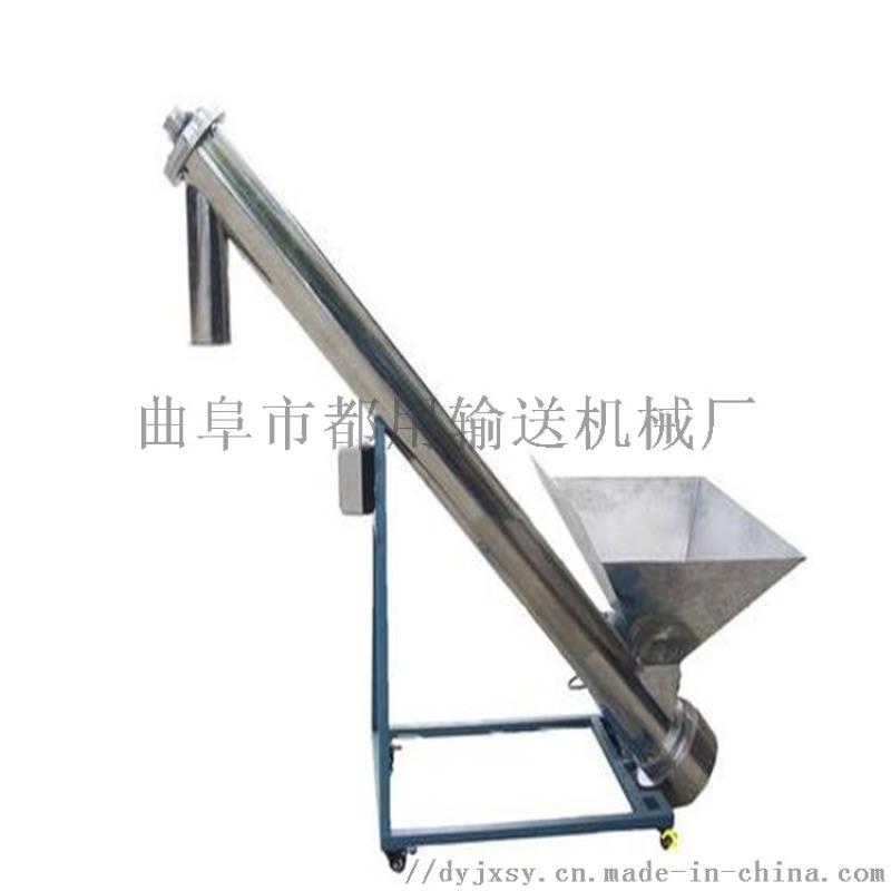 大管径水泥螺旋提升机 立式圆管上料机qc