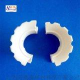 厂家供应高品质高效陶瓷散堆填料 25mm陶瓷异鞍环