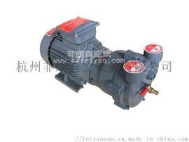 不锈钢水环式真空泵   水环式真空泵厂家
