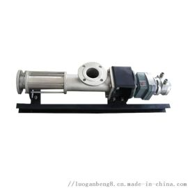 G型单螺杆泵 不锈钢材质输送液体单螺杆泵