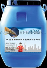 PB(II)型聚合物改性沥青防水涂料