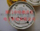 泰科煙感探測器851PH 516.850.055