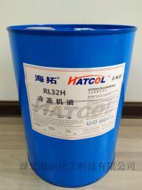 海拓RL合成酯冷冻机油18.9L冷冻机油