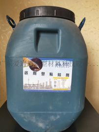 广州GS溶劑型粘接剂厂家直销