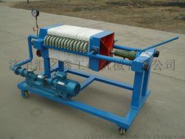 小型压滤机板框压滤机污水处理设备