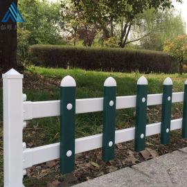 小区园林绿化带塑钢护栏