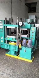 50吨橡塑平板 化机硅橡胶制品挤压成型机全国发货