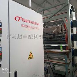 PE板材生产线 塑料板材设备 PE片材挤出机