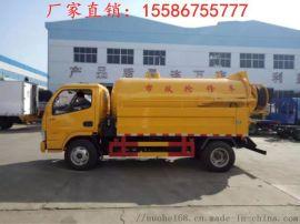宁波清洗吸污车哪里卖的好