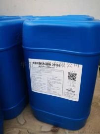 31155开放循环冷却水系统阻垢缓蚀剂