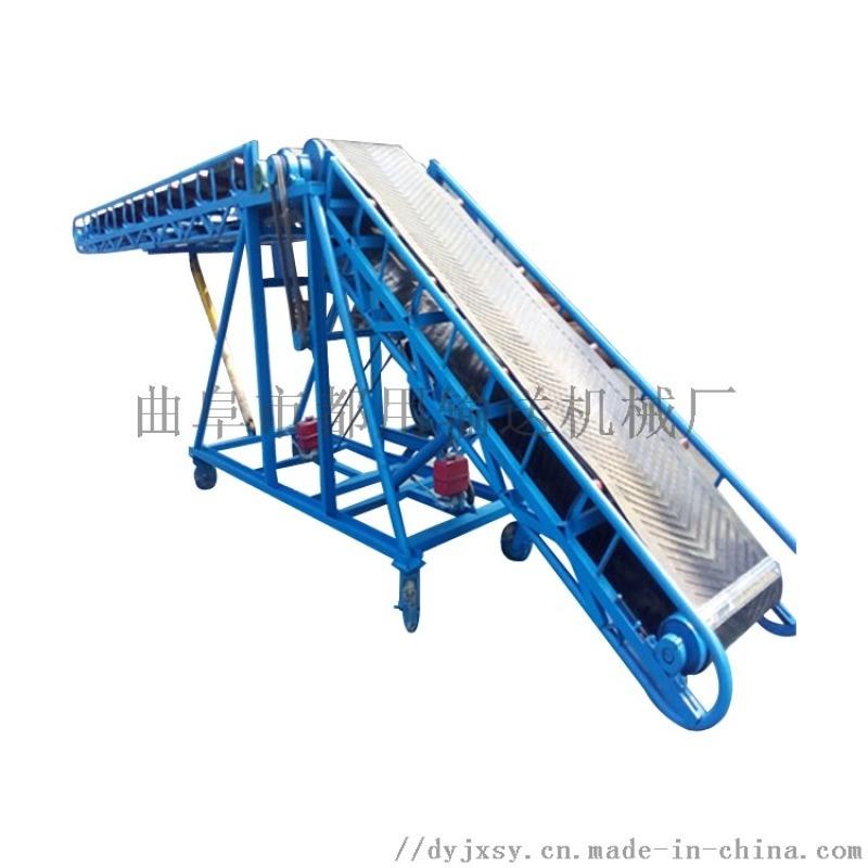 沙子用皮带输送机 多种形式装车用输送机qc