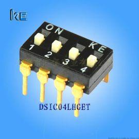 2017年10月正宗台湾KE拨码开关DSIC 4位插件2.54mm