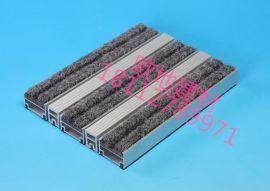 海星工程材料公司供應呼和浩特市鋁合金除塵墊,鋁合金刮泥毯,門廳墊