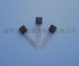 IC激光镭射机 IC翻新 IC激光刻字机