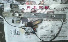 賓士GLK300玻璃升降器拆車件