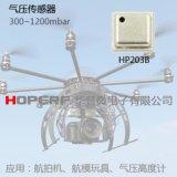 氣壓感測器, 業內首發高精度1米數位感測器廠家直銷HP203B