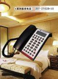 ETAIE电话机系列