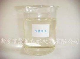 十二烷基二甲基苄基氯化铵(1227)  生产厂家 价格 作用