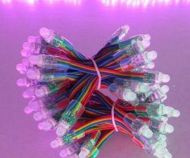 深圳LED穿孔外露灯串5V12MM七彩RGB灯串 广告灯 铁皮灯串