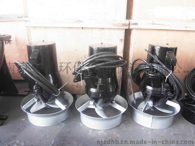 南京中德QJB型鑄件式潛水攪拌機、混合潛水攪拌機、QJB型潛水攪拌機