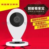 性价比高智能摄像头 GF-D2 远程双向对话功能 高清画质 wifi摄像头
