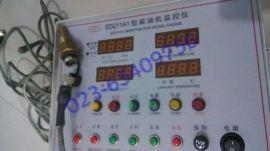 船用仪器仪表 ED211A1柴油机监控仪用油温传感器 监控仪油温线