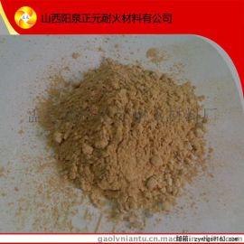 正元厂家直销,山西阳泉**耐火耐磨可塑料,不定型耐火材料