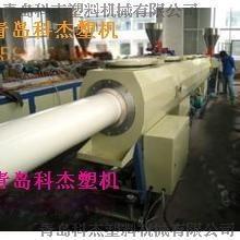 供应青岛新管材PVC管设备