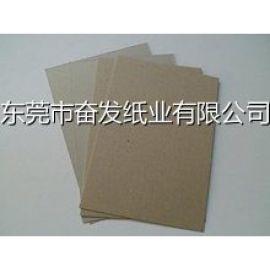 灰纸板 单灰纸 单灰纸板包装盒 鞋盒用单灰板纸 双灰纸 鞋孔纸板