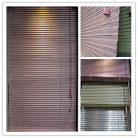 定做成品铝百叶帘-竖百叶窗百叶帘-加密帘片窗帘-广州铝合金窗帘