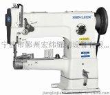 SHINLUEN鑫輪牌  S-244/244V/246/246V 单针综合送料筒型车缝纫机